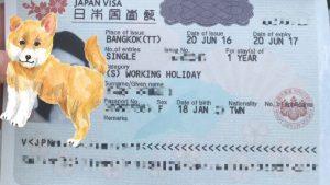 【2017年日本打工度假領簽證篇】到底領證要買什麼保險?
